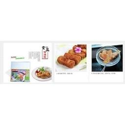 Set 40 giấy thấm dầu mỡ đồ chiên rán Hàng Nhật Nội Địa
