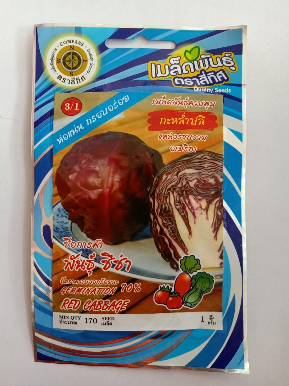 Hạt giống bắp cải tím nhập khẩu Thái Lan
