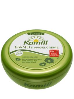 Kem dưỡng da tay Kamill Hand & Nagelcreme Classic 150ml