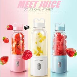 Máy xay sinh tố cầm tay Meet Juice 500ml