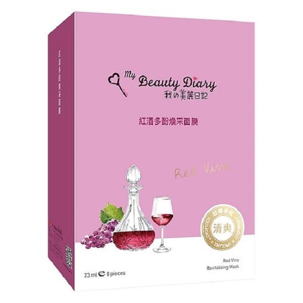Hộp Mặt Nạ Rượu Vang Đỏ My Beauty Diary Red Vine Revitalizing Mask (8 Miếng / Hộp)