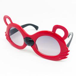 Kính mát trẻ em đi biển - Kính râm chống tia UV