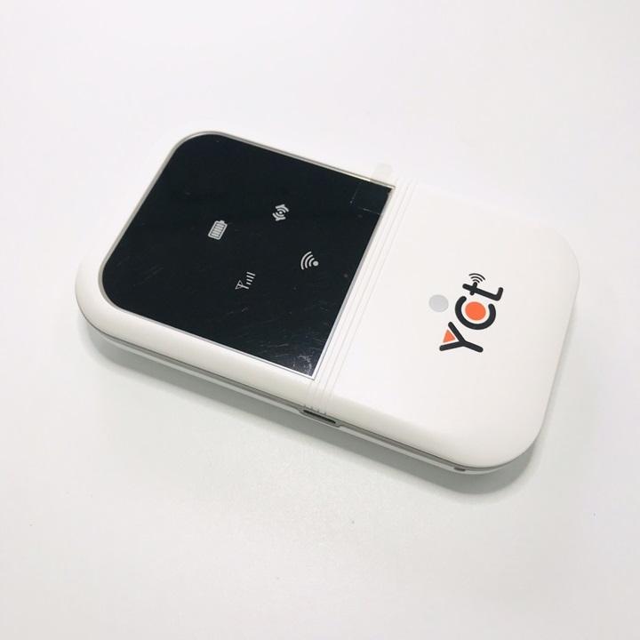 Phát Wifi 4G cao cấp A800 YCT