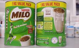 Sữa Milo Úc Nestle Chính Hãng, 1kg