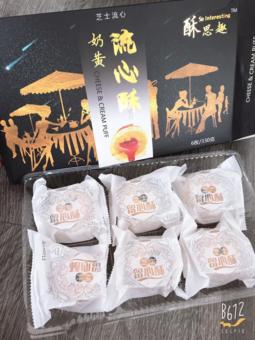 CHEESE & CREAM PUFF_ TAIWAN