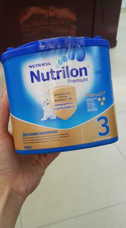 Sữa bột Nutrilon từ 1 đến 4 của Nutricare 400g