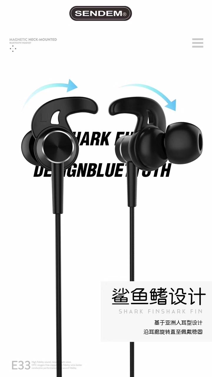 Tai Nghe thể thao kim loại Bluetooth SENDEM E33 - chống nước - cách âm tốt