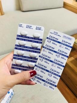 Viên Đặt Trị Viêm Âm Đạo Do Nấm Candida 1 Vỉ 10 Viên Kê Đơn Bệnh Viện Nhật