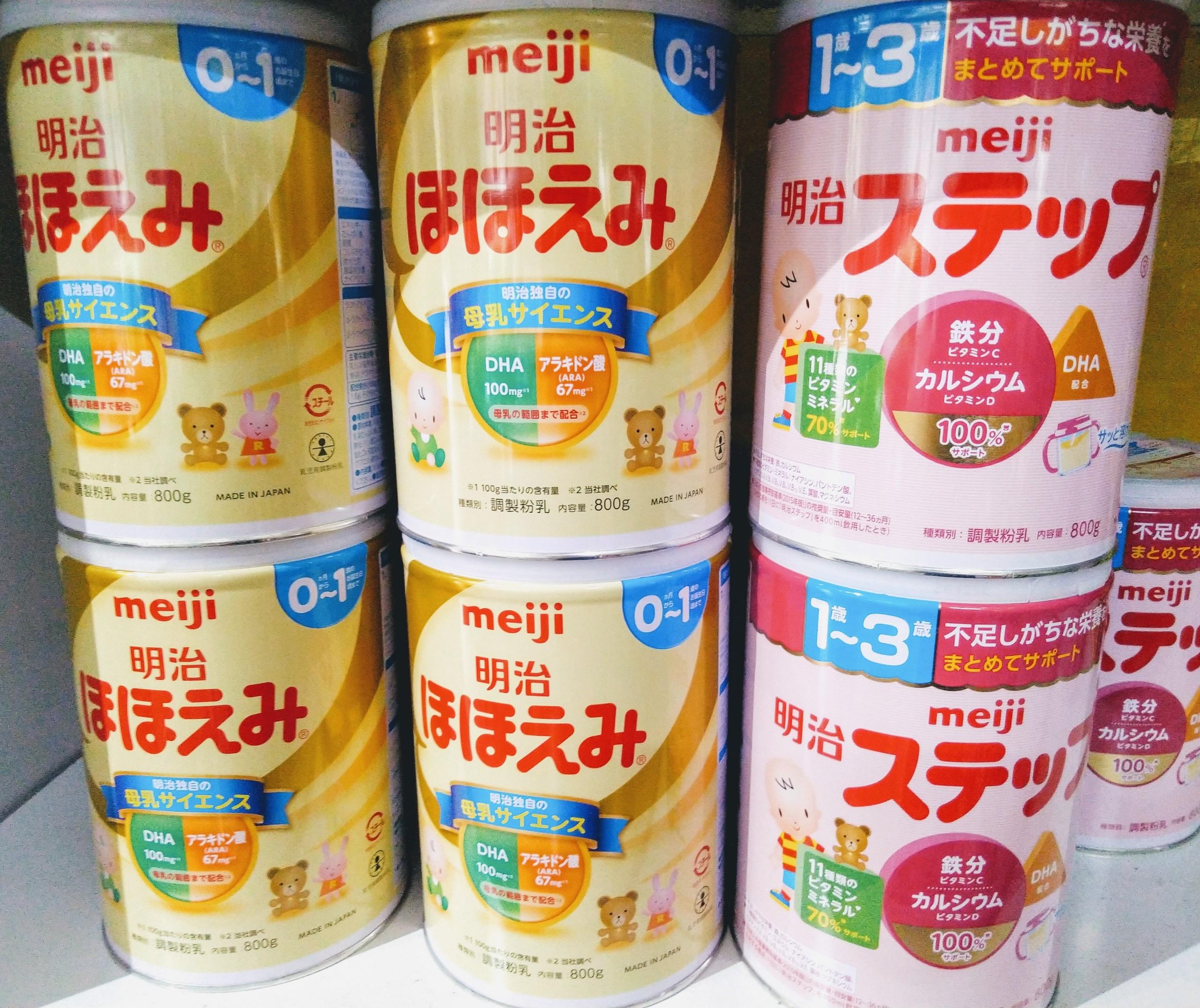 Sữa Meiji nội địa Nhật số 1-3 tuổi 800g