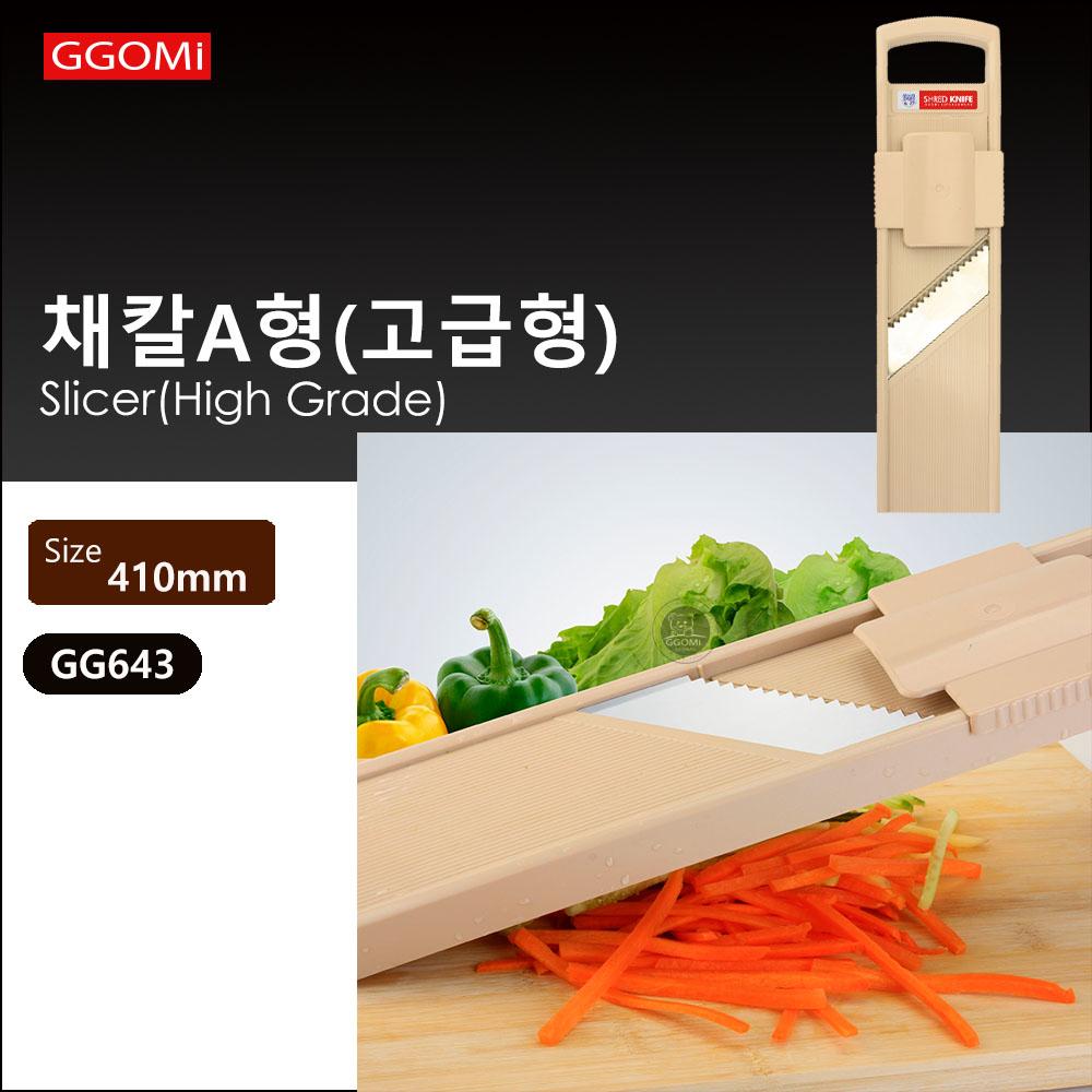 Nạo đa năng GGOMI - GG643