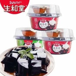 [COMBO 3 HỘP] Cao Quy Linh cốt dừa , mật ong Đài Loan