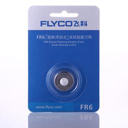 Bộ 3 lưỡi dao cạo râu Flyco FR6 (1 lưỡi) thay thế cho lưỡi máy cạo râu Flyco