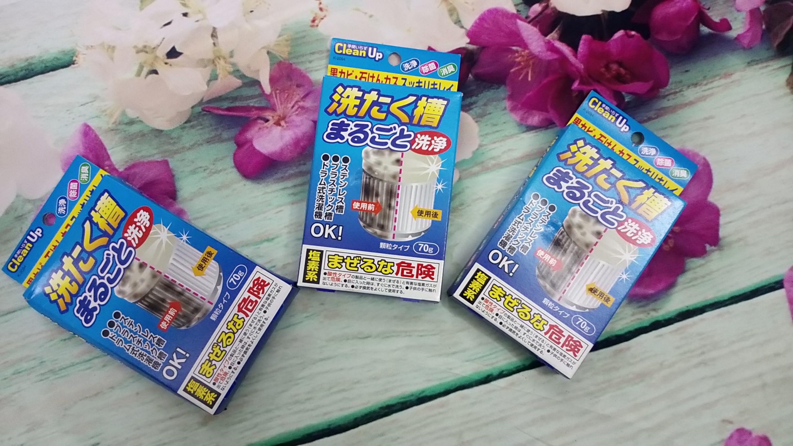 Gói Tẩy Vệ Sinh Lồng Giặt 70g Hàng Nhật