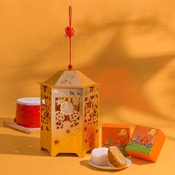 Bánh Trung Thu Hộp Đèn Lồng 4 Bánh màu vàng - HLDENLONG4