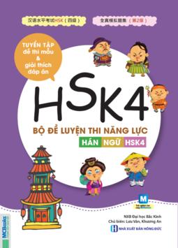 Bộ đề luyện thi năng lực Hán Ngữ HSK4 – Tuyển tập đề thi mẫu
