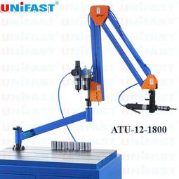 Máy ta rô cần khí nén UniFast ATU-12-1800 taro 2 hướng