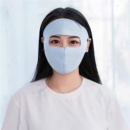 Khẩu Trang Ninja