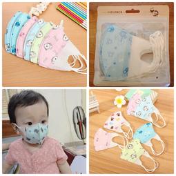 Khẩu trang trẻ em 3 lớp chồng bụi PM 2.5 , bảo bệ sức khỏe bé( túi 5 chiếc)