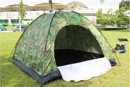 Lều cắm trại vải dù rằn ri SIÊU dày dặn 2 lớp - LOẠI 1