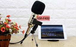 micro phone F400 HÁT karaoke không cần sound card
