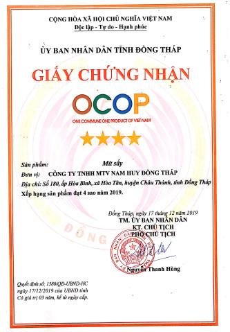 Mít sấy Nam Huy - Gói 80g