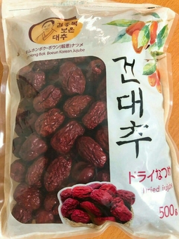 Hồng táo khô Hàn Quốc