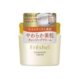 Kem Tẩy Trang Kanebo Freshsel Cleansing Cream, Kem Tẩy Trang Dưỡng Ẩm Sáng Da 250g