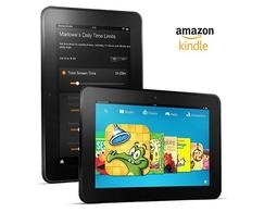 Máy tính bảng Amazon Kindle Fire HD 8.9 giá cực chất